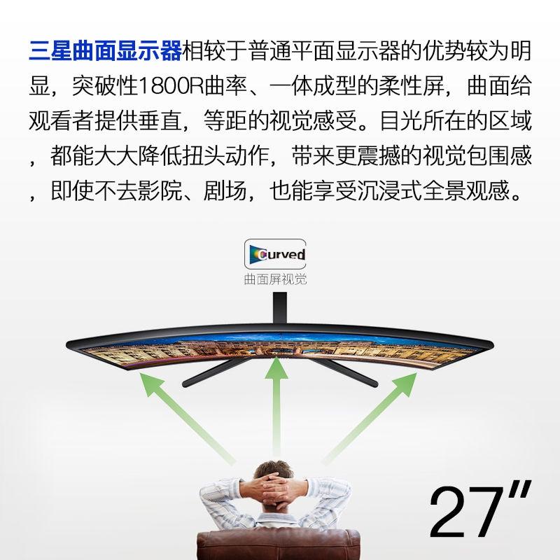 จอภาพซัมซุง27นิ้ว
