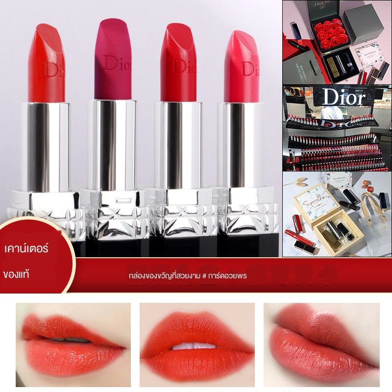 Dior ลิปสติกDior Red Tube 999 Lipstick Matte 740 Counter 88 Gift Box Flagship Store Official Brand ของแท้