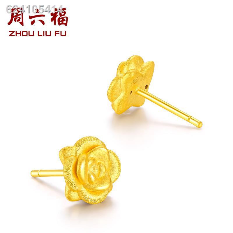 ☄Saturday Fu ราคาต่างหูทองต่างหู 3D hard gold ต่างหูโรสโกลด์ส่งแม่ร้านเรือธงแท้