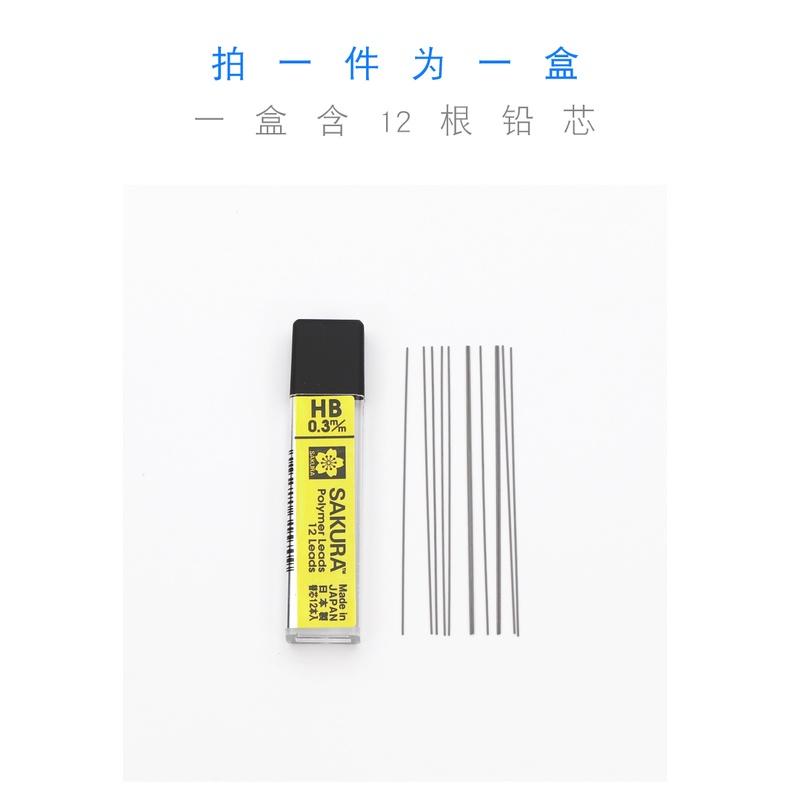 Japanese-Stylesakuracherry Blossom0.30.50.70.9 มม. ดินสออัตโนมัติ Hb 2 H 2 B สําหรับวาดภาพระบายสี