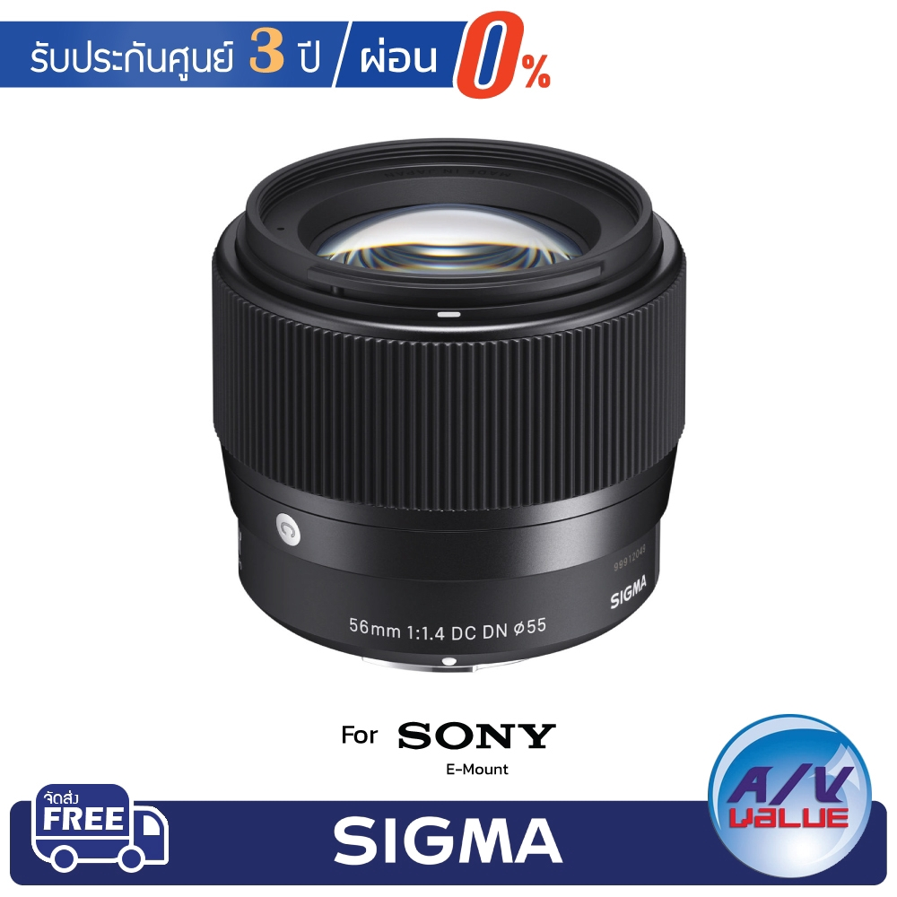 Sigma 56mm F/1.4 DC DN CONTEMPORARY IMPRESSIVE CONSTRUCTION & IMAGE QUALITY