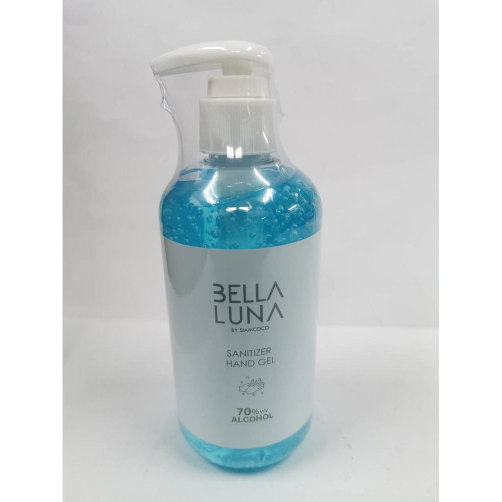 เจลแอลกอฮอล์ เจลล้างมือ BELLA LUNA food grade สารสกัดธรรมชาติ อโรเวลา กลิ่นแป้งเด็ก แอลกอฮอล์ 75% ปริมาณ 300ML