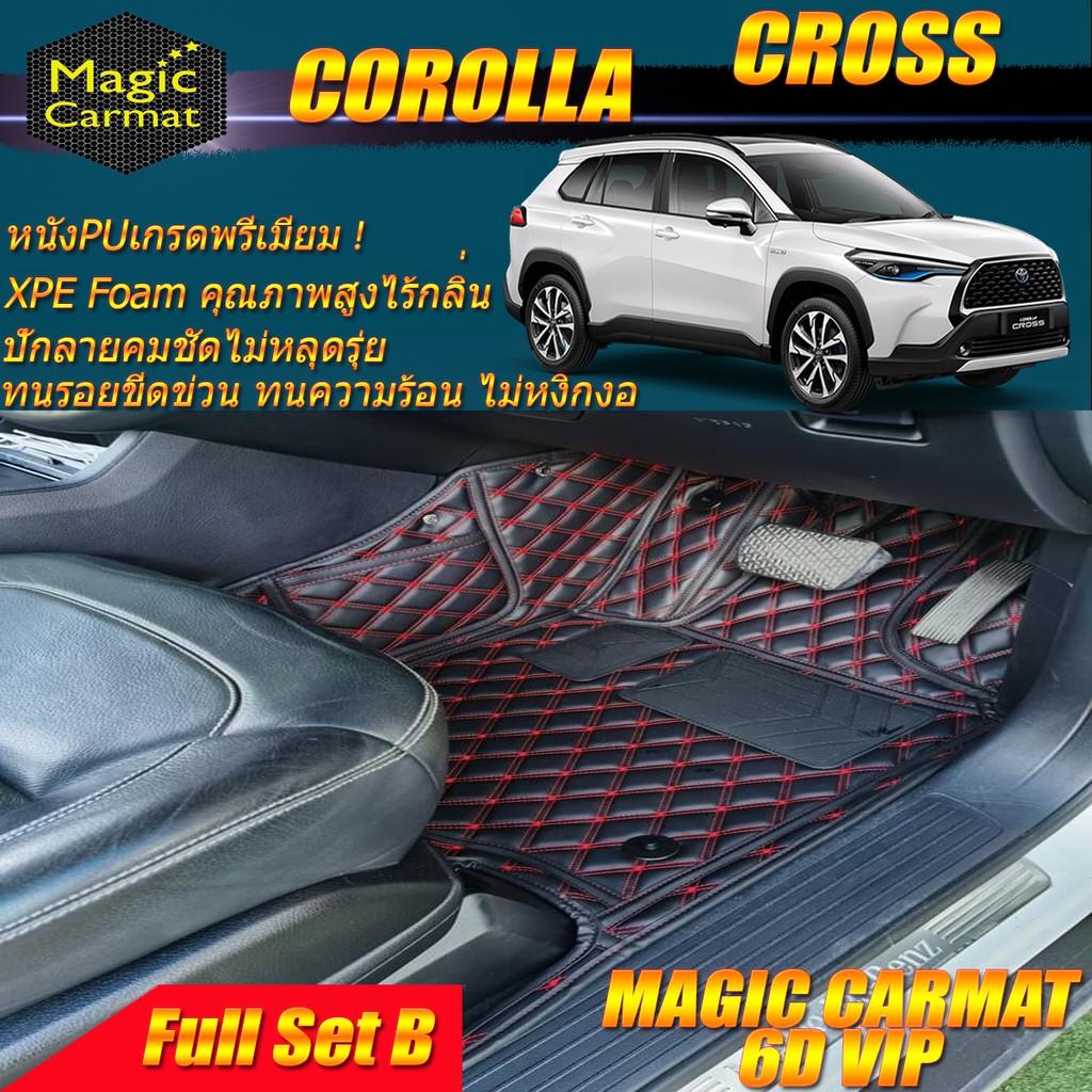 Toyota Corolla Cross 2020-รุ่นปัจจุบัน (ชุดเต็มคันรวมถาดท้ายแบบ B) พรมรถยนต์ Corolla Cross พรม6D VIP Magic Carmat