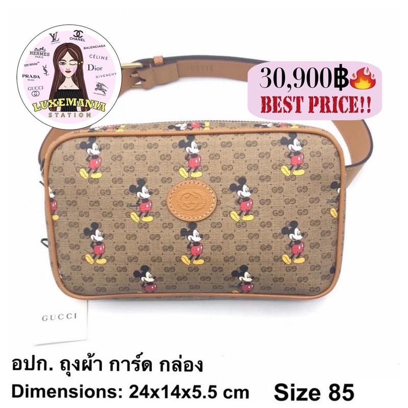 👜: New!! Gucci Disney Belt Bag