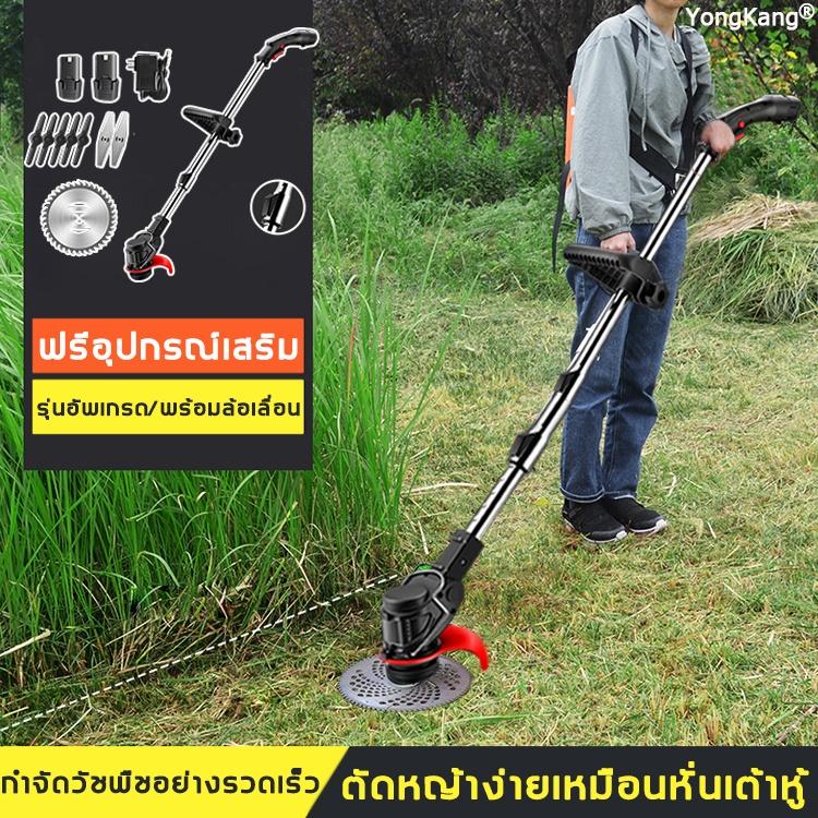 เครื่องตัดหญ้าเครื่องตัดหญ้าไฟฟ้าเครื่องตัดหญ้า makita✻▲VONEUL เครื่องตัดหญ้า เครื่องตัดหญ้าไร้สาย ตัดหญ้าไร้สาย เครื่อง