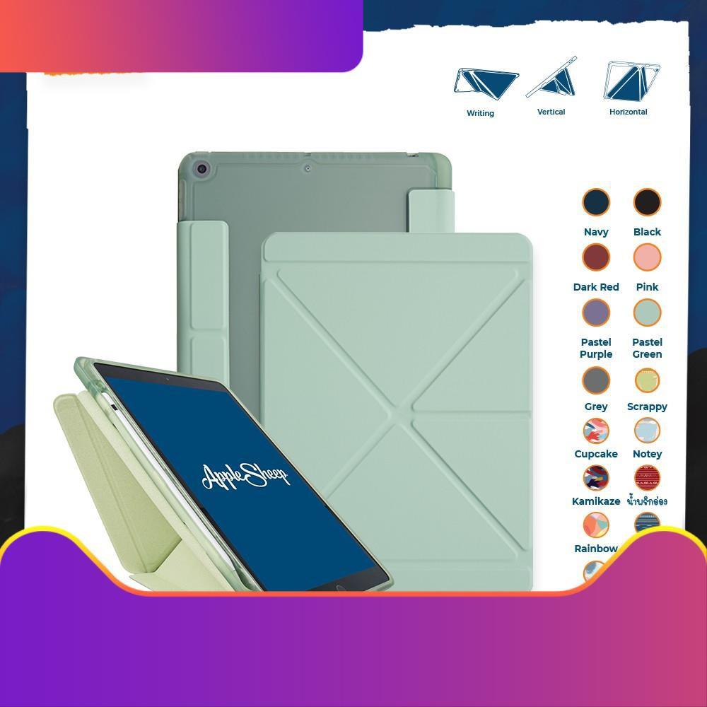 ✰AppleSheep Origami สำหรับ iPad 10.2 Gen7 2019  / Gen 8 10.2 2020  มีที่เก็บ ApplePencil ไม่ดันฟิล์ม มีตัวล้อคปกหน้า※