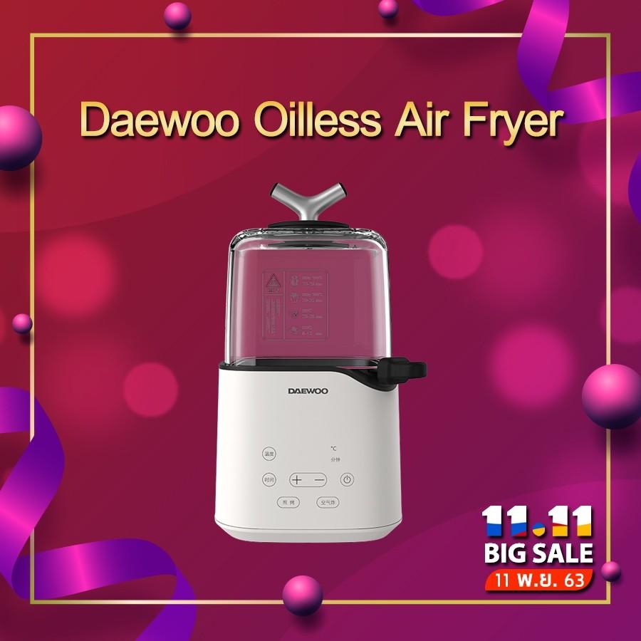 (เหลือ 1435 code DT3KK9BX)Daewoo Oil-free Air Fryer K3 Air Fryer Gen3หม้อทอดไร้น้ำมัน หม้อทอดไฟฟ้า หม้อไร้น้ํามัน