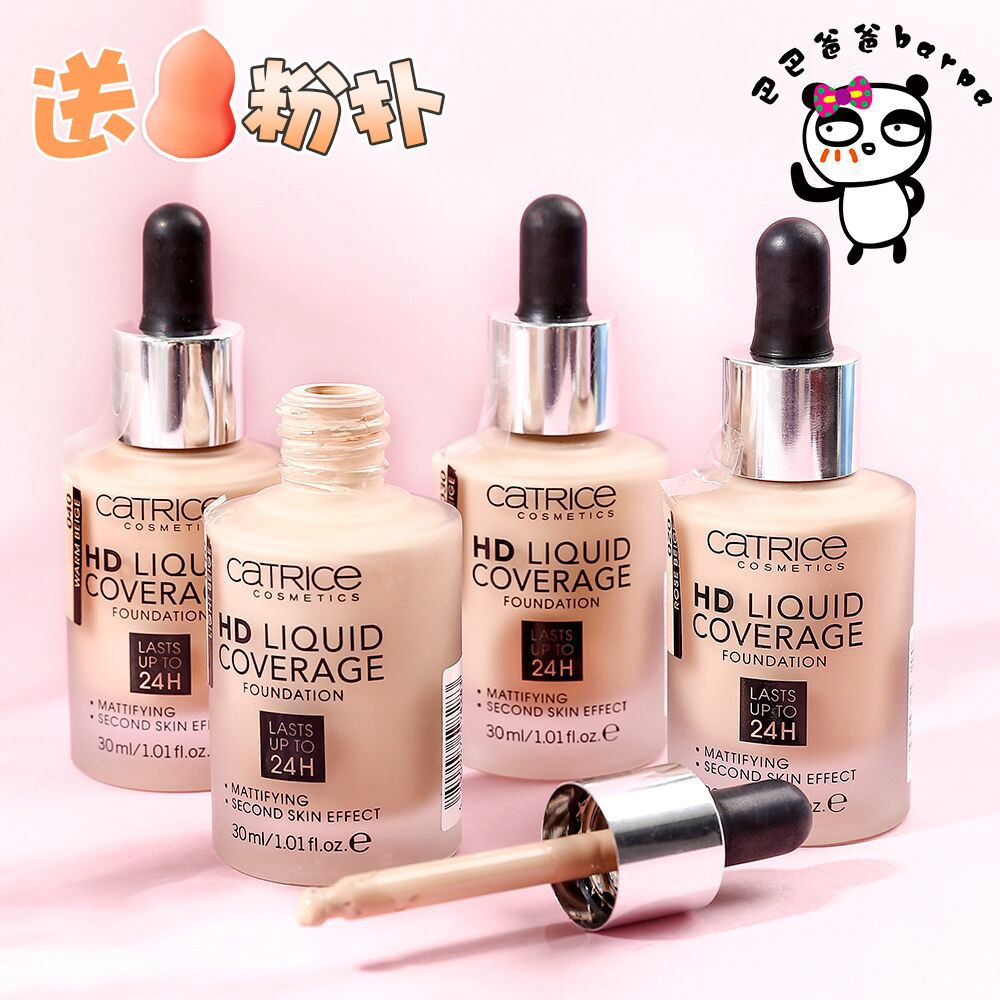 Catrice Hd Liquid Coverage Foundation Shopee Thailand