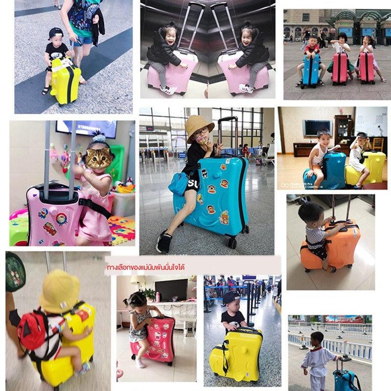 ♈☏กระเป๋าเดินทางของเด็ก miyo หญิงสามารถนั่งและนั่งรถเข็นกระเป๋าเดินทางชายเด็กสามารถนั่งกับกระเป๋าเดินทางเด็กทารก