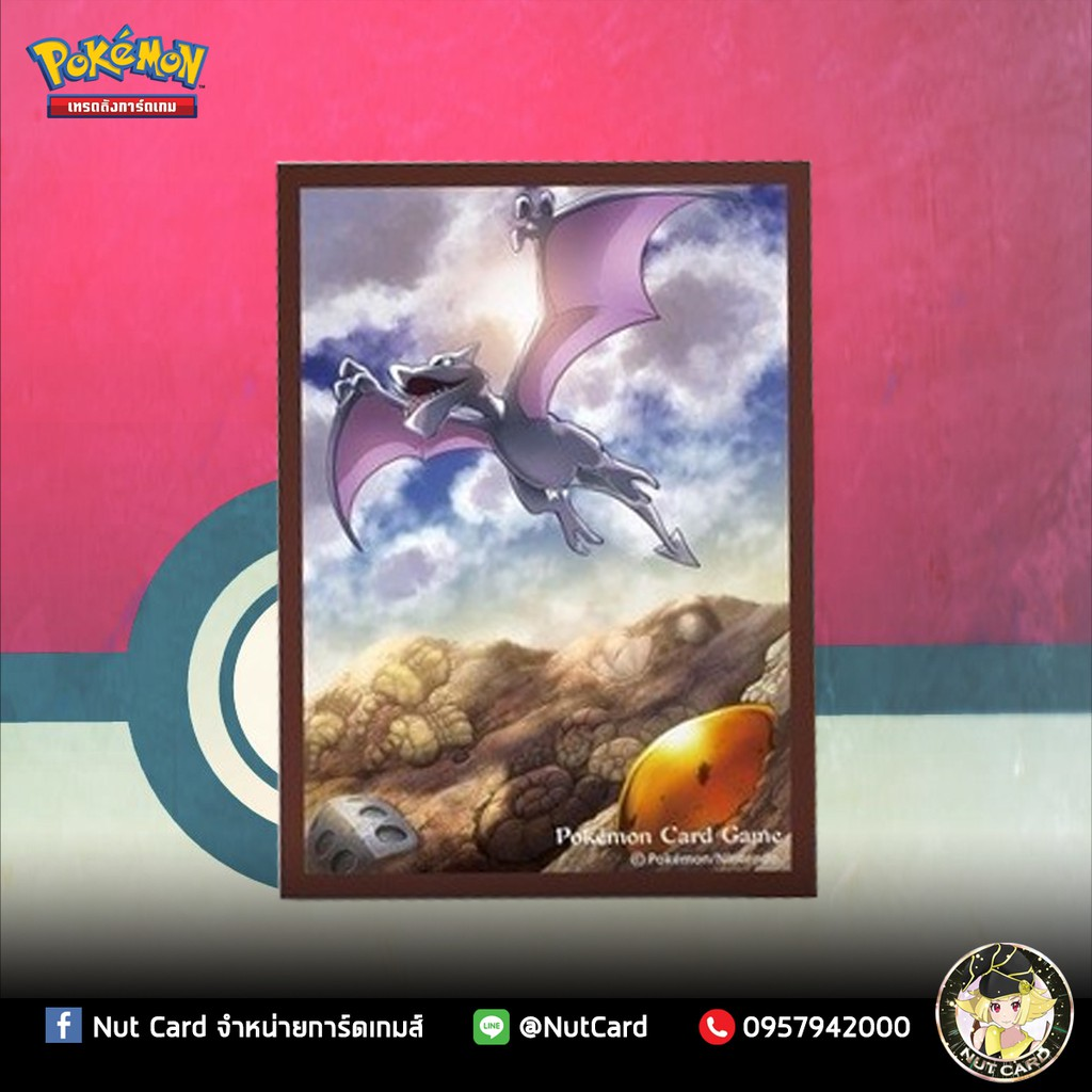 [Sleeve] Pokemon TCG Aerodactyl