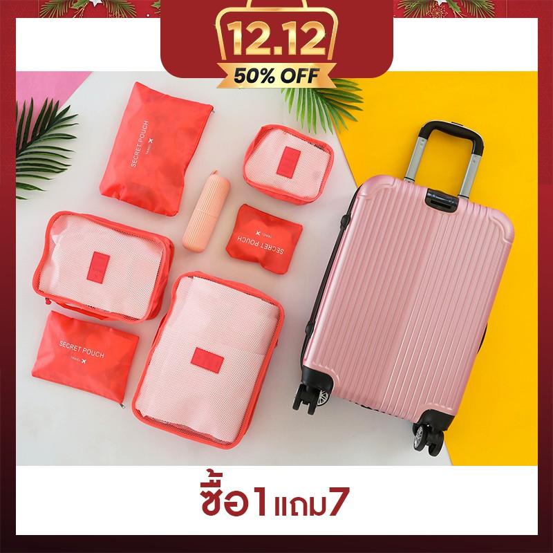 กระเป๋าเดินทางล้อลาก ซิปกันขโมย ดีไซน์เรียบหรู หมุนได้ 360 องศา 20 นิ้ว วัสดุเกรดพรีเมี่ยม คุณภาพดีเยี่ยม