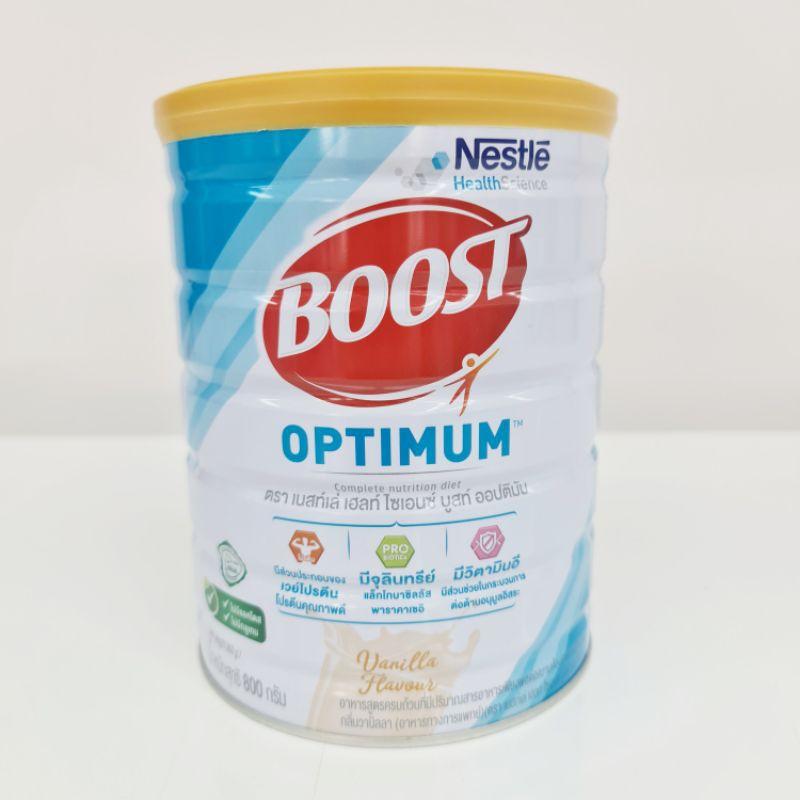 Boost Optimum นมบูสท์ ออปติมัม อาหารเสริมทางการแพทย์ มีเวย์โปรตีน อาหารสำหรับผู้สูงอายุ 800 ก.