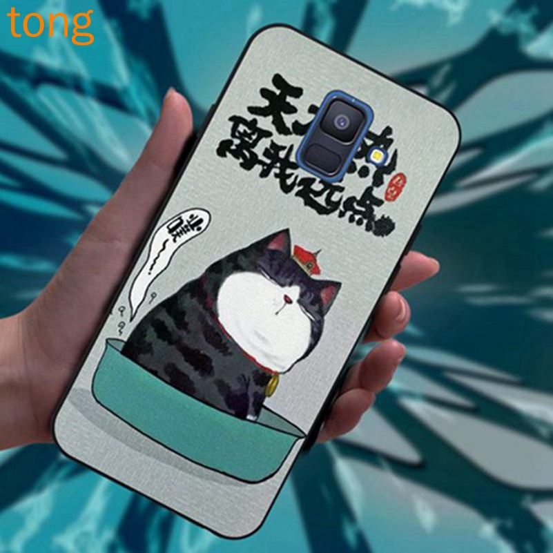 Samsung J2 Note 3 4 5 8 9 A5 A6 A8 A9 Star Pro Plus 2018 Bathing cat Silicon Case
