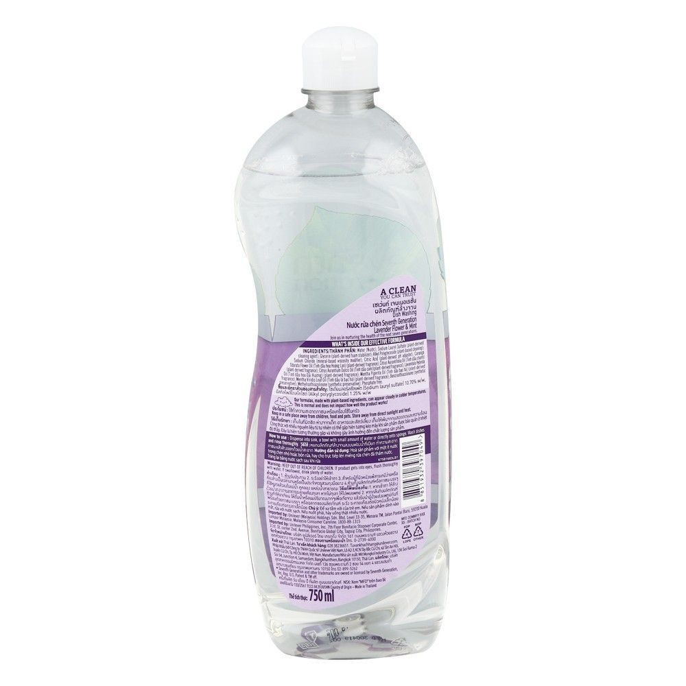น้ำยาล้างจานเซเว่นท์