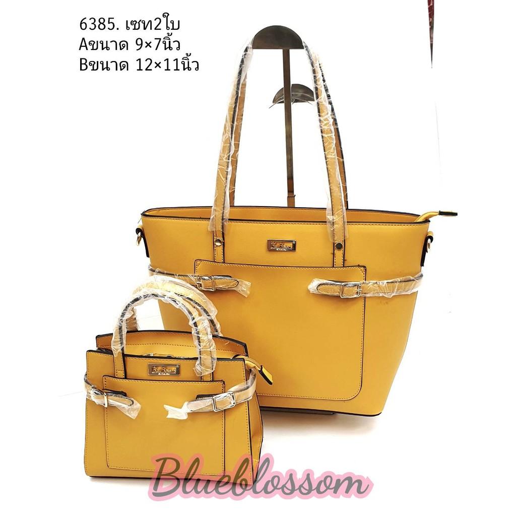 Blue Blossom กระเป๋าเซต 2 ใบ งานแท้ 100% มีถุงแถม