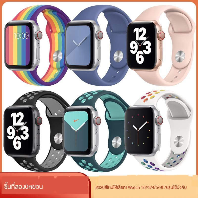 【Apple Watch Strap】[รายการที่สอง 0 หยวน] iwatch สายนาฬิกา Apple applewatch 5/4/3/6 รุ่น s5 สายรัดข้อมือ 40/42/44 มม.