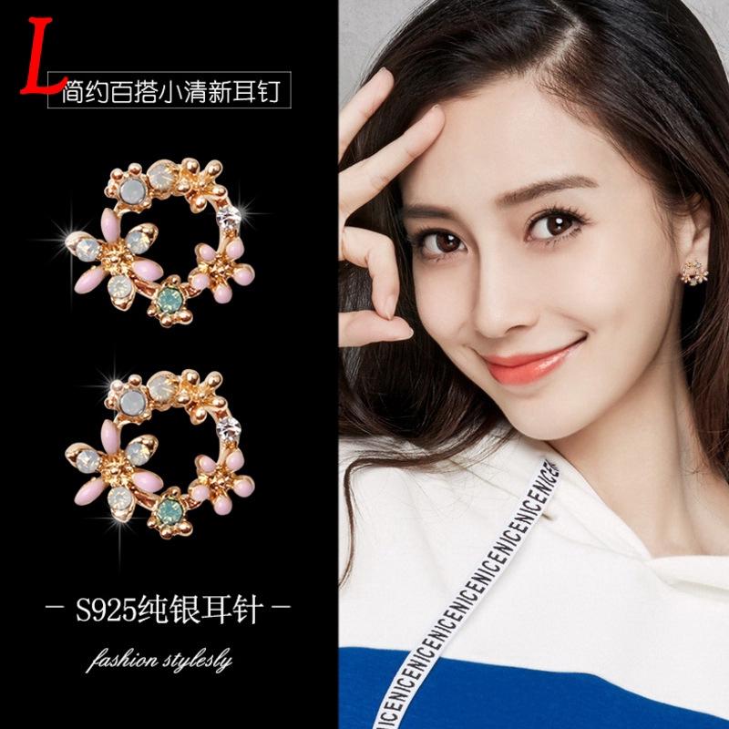 Cute Bear Rose Gold Plated Rhinestones Heart Shape Brown Zircon Girl Necklace