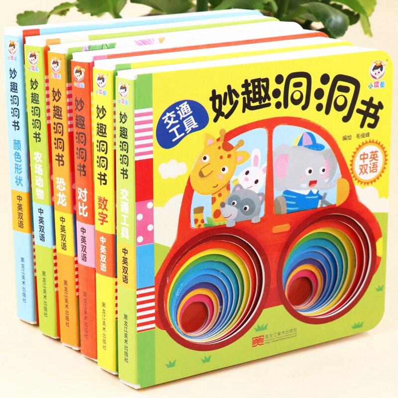 6 Books แผ่นบอร์ดสําหรับใช้ในการวาดภาพสไตล์จีน