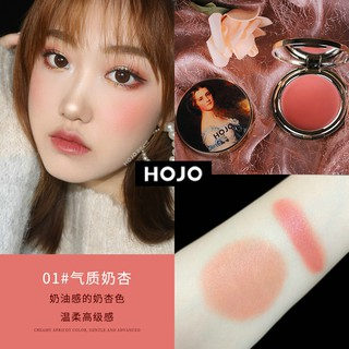 HOJO Palace Aristocratic Blush Cream Nude Makeup Girl Muscle Lasting Whitening Natural Student Cheap Soft Girl Rouge 806 #7