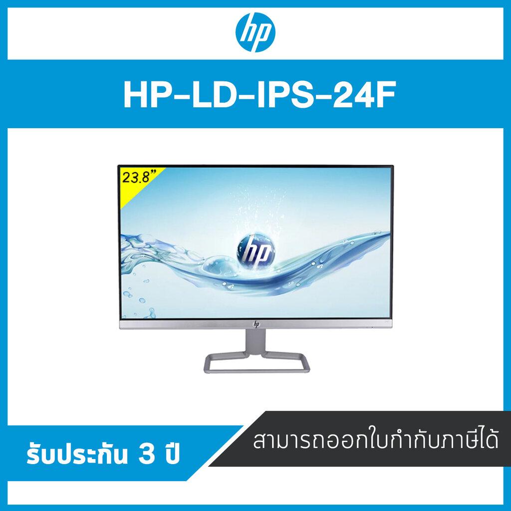 HP 24f 24-inch Monitor รับประกันศูนย์ไทย 3 ปี