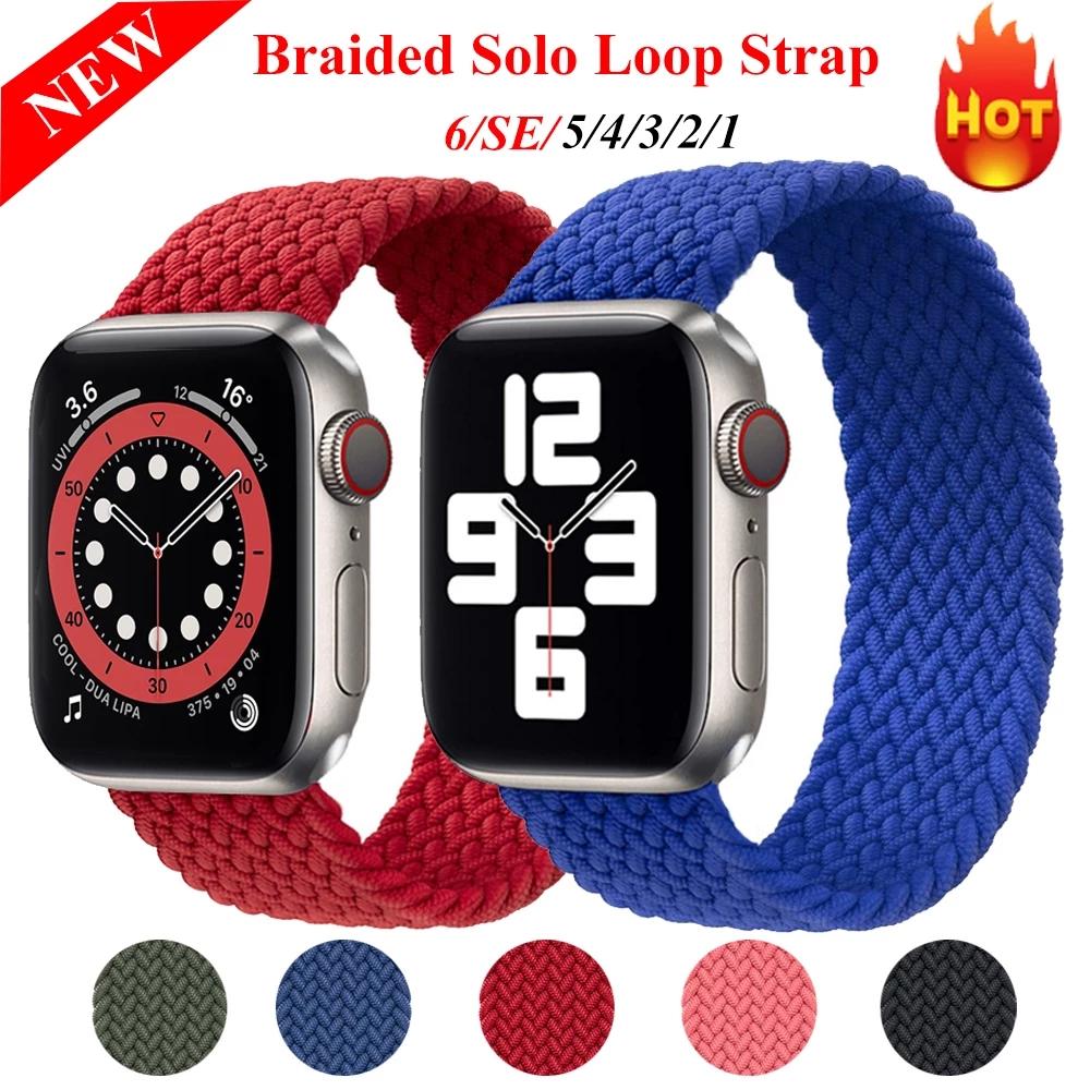 สายนาฬิกา สาย applewatch for Apple Watch 6 se 5 Band Nylon Loop for iwatch Series 6 SE 5 4 3 40 มม. 44 มม 42 มม. 38 มม.