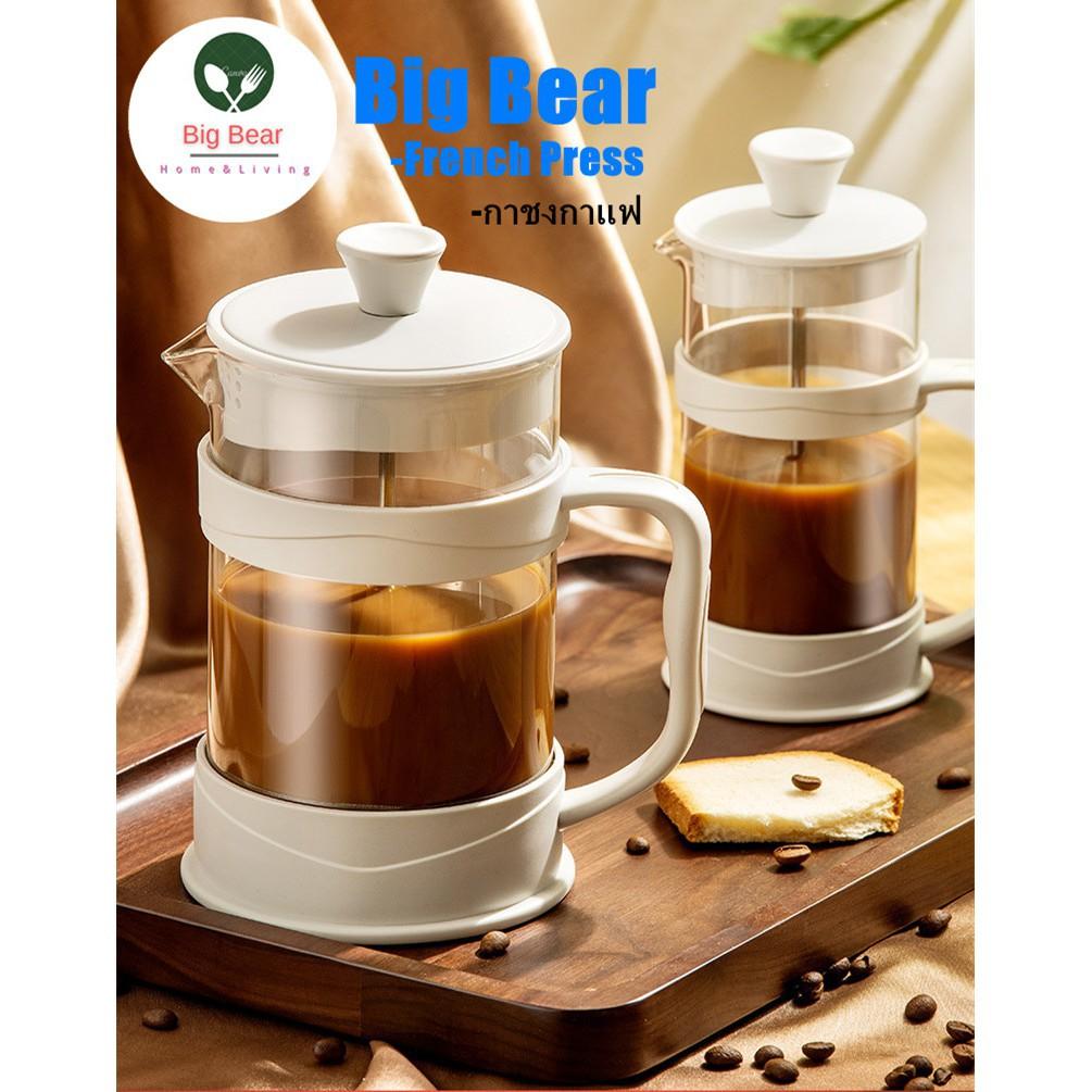 กาแฟ Big Bear French Press กาชงกาแฟ ความจุ 350/800/1000ml ทำจากแก้วโบโรซิริเคด เหยือกชงกาแฟ ที่ชงกาแฟ เครื่องชงชากาแฟสแต