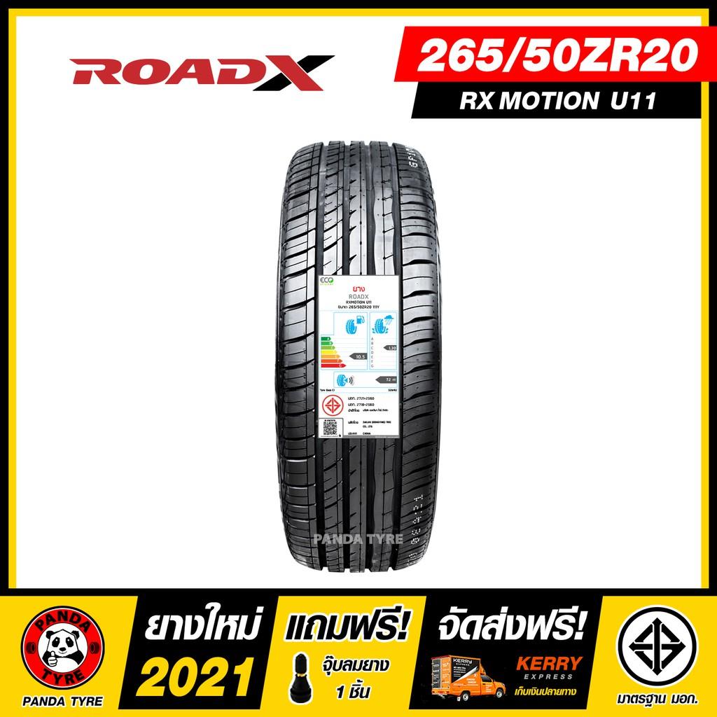 ROADX 265/50R20 ยางรถยนต์ขอบ20 รุ่น RXMOTION U11 - 1 เส้น (ยางใหม่ผลิตปี 2021)