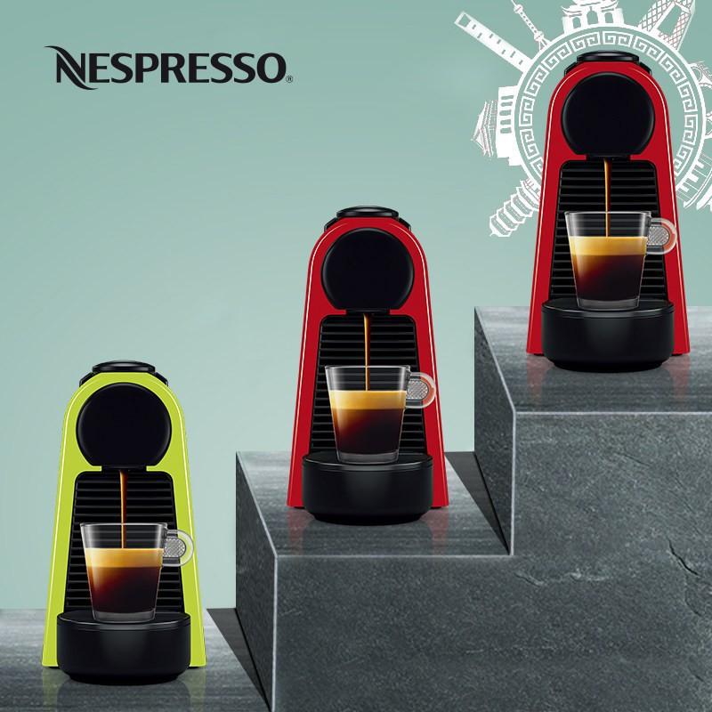 にゲเครื่องชงกาแฟอเมริกันเครื่องชงกาแฟอัตโนมัติเครื่องชงกาแฟแคปซูล Nespresso และเครื่องทำฟองนม EssenzaMini นำเข้าบ้านสไตล์