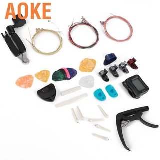 Aoke Guitar playing care tool set  guitar string capo tuner nail cover (delivered with battery)