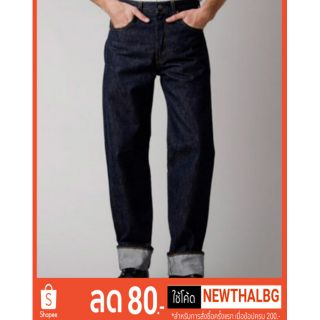 Levi's 501 bigE LVC1955(LEVI'S VINTAGE CLOTHING)made in