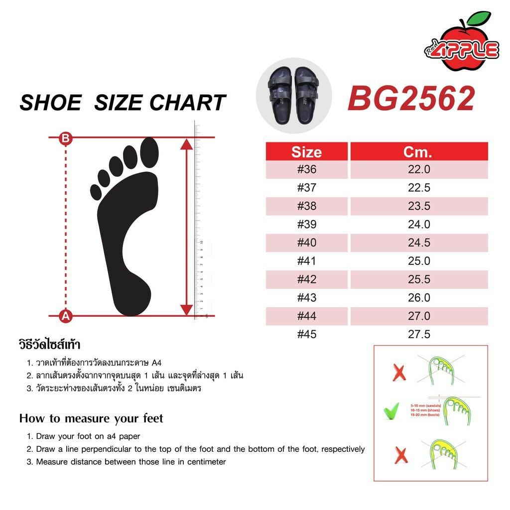 รองเท้ารัดส้น รองเท้าแตะ รองเท้ารัดส้นผู้ชาย รองเท้าคัชชูผู้ชาย รองเท้าชาย 🍎Red Apple🍎 แท้!! รองเท้าแตะ (สีขาว&สีดำ&สี