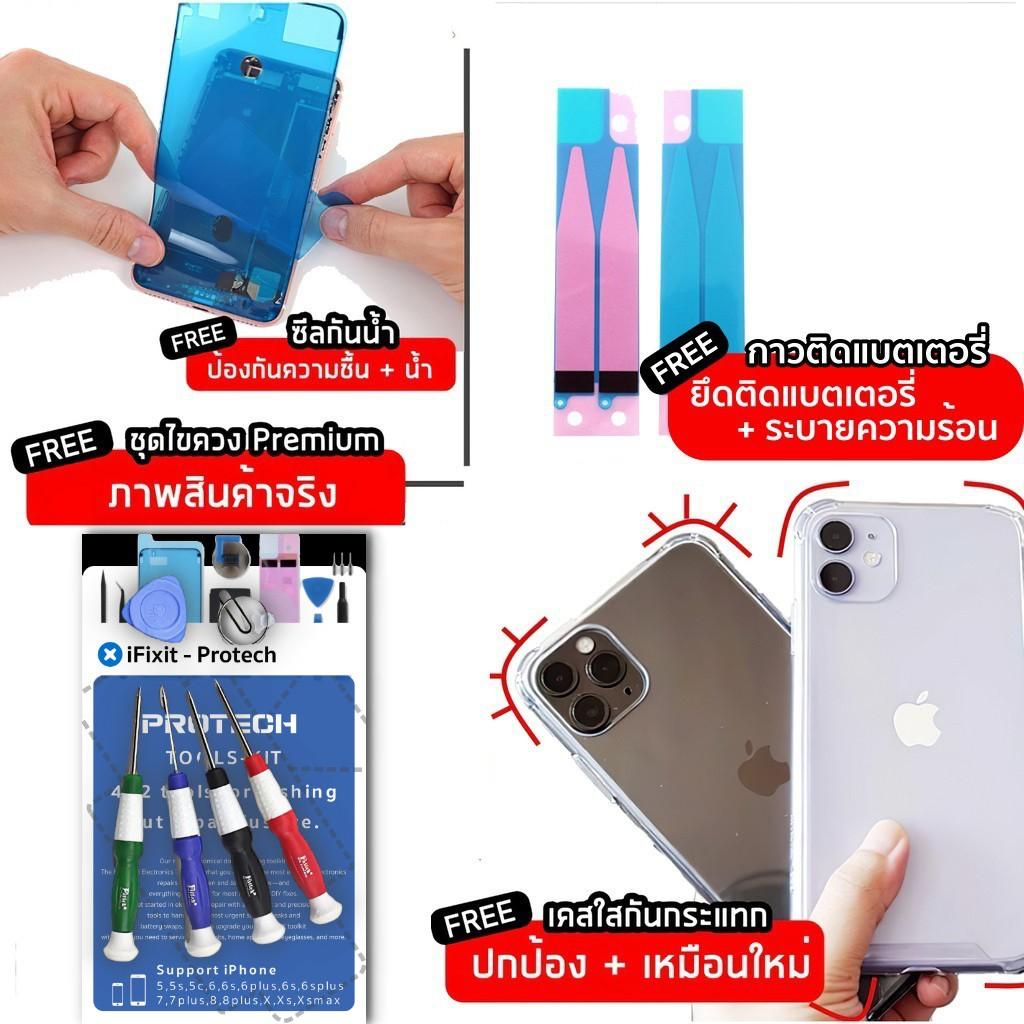 แบตไอโฟน 7 แบตไอโฟน 6 แบตไอโฟน 5 แบตไอโฟน 8 5s 5se  แบตไอโฟน x แบตเตอรี่ไอโฟน 6s battery iphone 6splus แบตไอโฟน 7plus