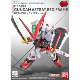 Review SD EX-Standard : Gundam Astray Red Frame