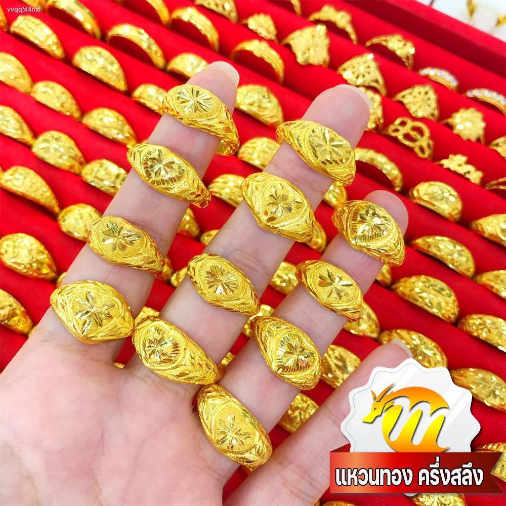 ราคาต่ำสุด△●MKY Gold แหวนทอง ครึ่งสลึง (1.9 กรัม) หัวโปร่งหัวใจ ทอง96.5% ทองคำแท้*