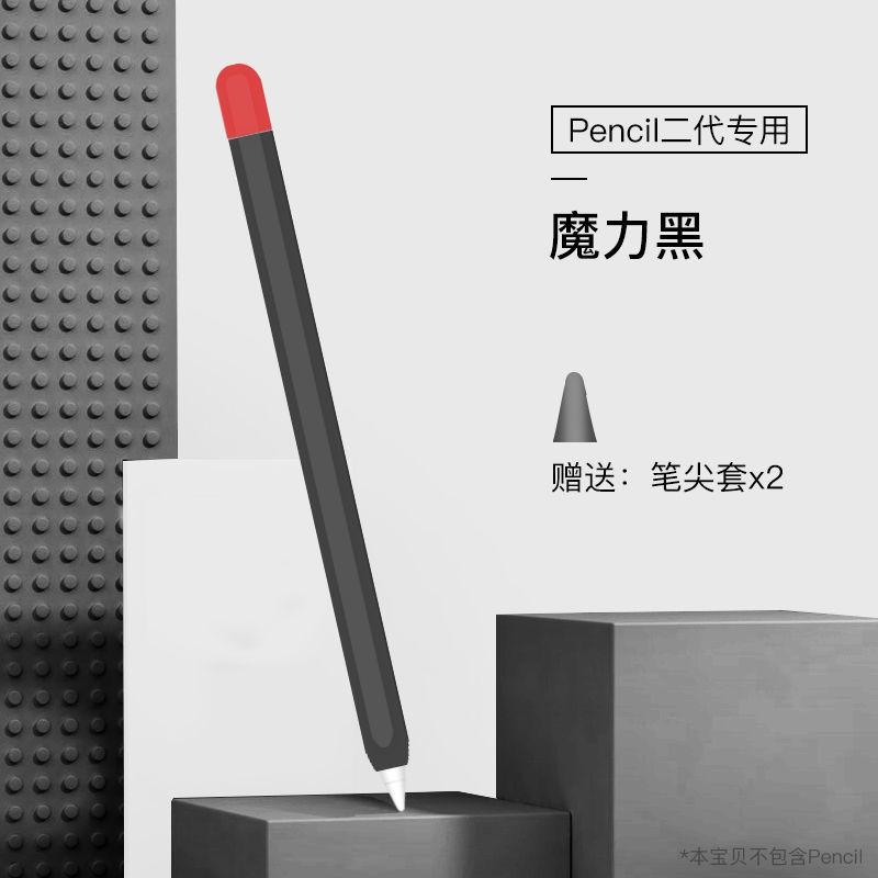 🔥Explosive Applepencil pen sleeve 1st and 2nd generation ipencil protection Set of iPadpencil ปลอกปากกาปลอกซิลิโคน