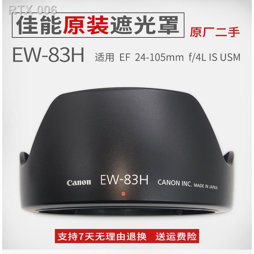 🔥ลดราคา🔥♟☋♦Canon original EW-83H hood 5D2 5D3 6D 24-105 generation 77mm ของแท้มือสอง