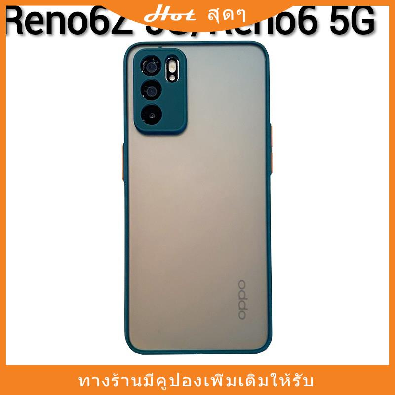 Reno6Z(พร้อมส่งในไทย)เคสขอบนิ่มหลังแข็งขุ่นคลุมกล้องOPPO Reno6Z 5G/Reno6 5Gเคส oppo