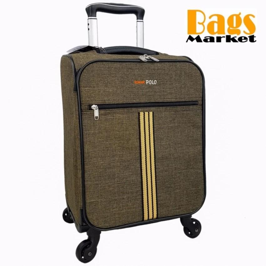 กระเป๋าเดินทางล้อลาก Luggage Romar Polo คุณภาพดี 16 นิ้ว 4 ล้อ หมุนรอบ 360° Style Vin กระเป๋าล้อลาก กระเป๋าเดินทางล้อลาก