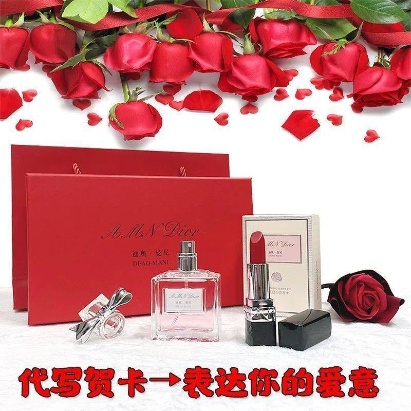 lips Dior Dior Manny Lipstick 999 Matte Flower Sweetheart Perfume Lasting Gift Set for Girlfriend