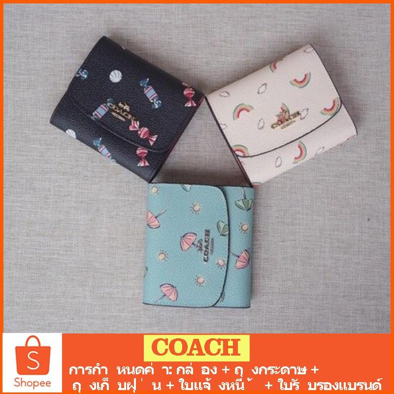 coach กระเป๋าสตางค์ ผู้หญิง F73478 F73479  F73481 กระเป๋าสตางค์ใบสั้น กระเป๋าสตางค์ผู้หญิง กระเป๋าตังค์ กระเป๋าสตางค์ใบสั้น