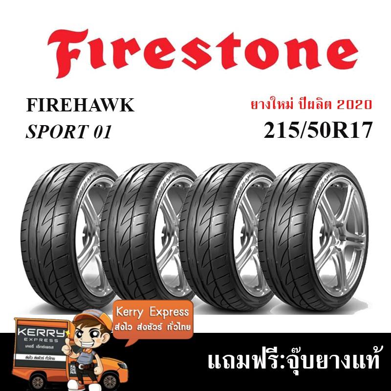 FIRESTONE 215/50R17 FIREHAWK SPORT01 ชุดยาง 4เส้น