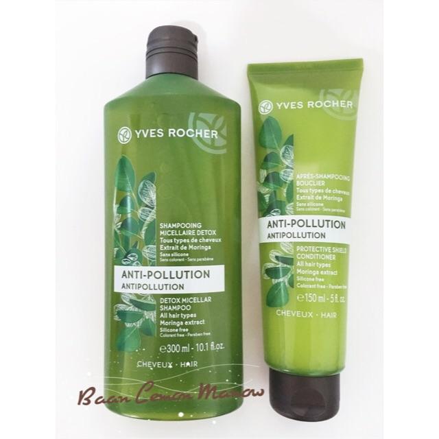 สูตรใหม่ ใช้ดีมาก 🍃 Yves Rocher BHC Anti Pollution Detox Micellar Shampoo  ยาสระผม อีฟ โรเช แชมพู ดีทอกซ์ผม ลดผมร่วง ผม  c649714bb4764