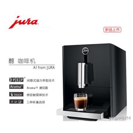 ▩✔เครื่องชงกาแฟอัตโนมัติ JURA/Jura 741 A1 นำเข้าเครื่องทำกาแฟเอสเพรสโซ่สำหรับสำนักงานและที่บ้าน