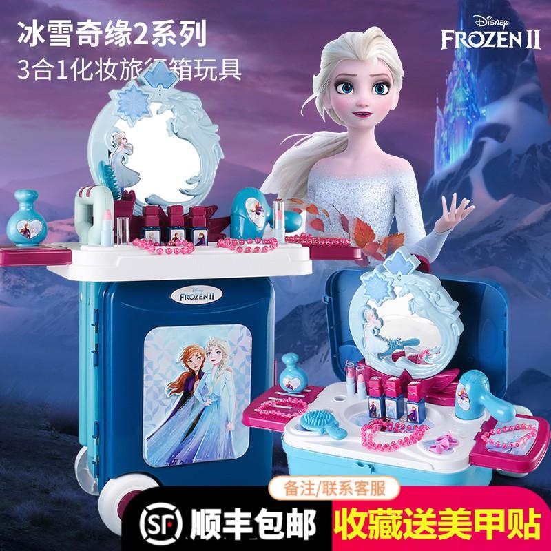 Princess Aisha Frozen กระเป๋าเดินทาง Dresser เด็ก Dresser Aisha Little Girl Toy ของขวัญวันเกิด